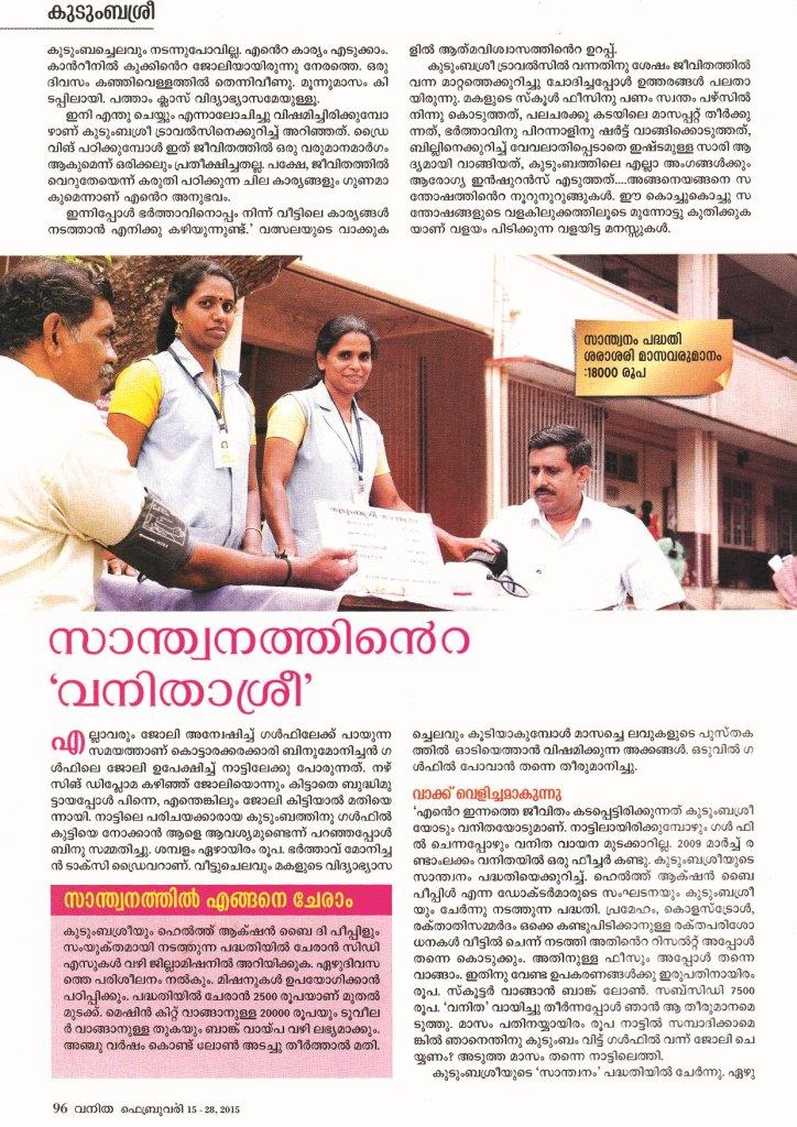 Public relations case study india